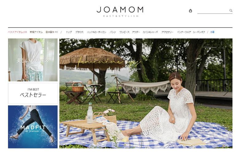JOAMOM(ジョアマム)