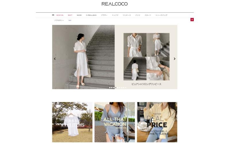 REALCOCO(リアルココ)の特徴
