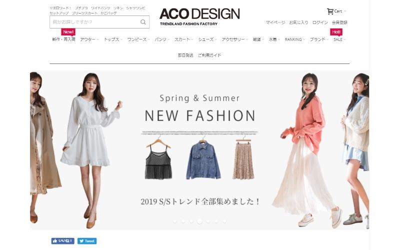 ACO DESIGN(アコデザイン)の特徴