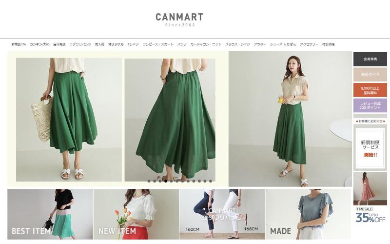CANMART(カンマート)の特徴