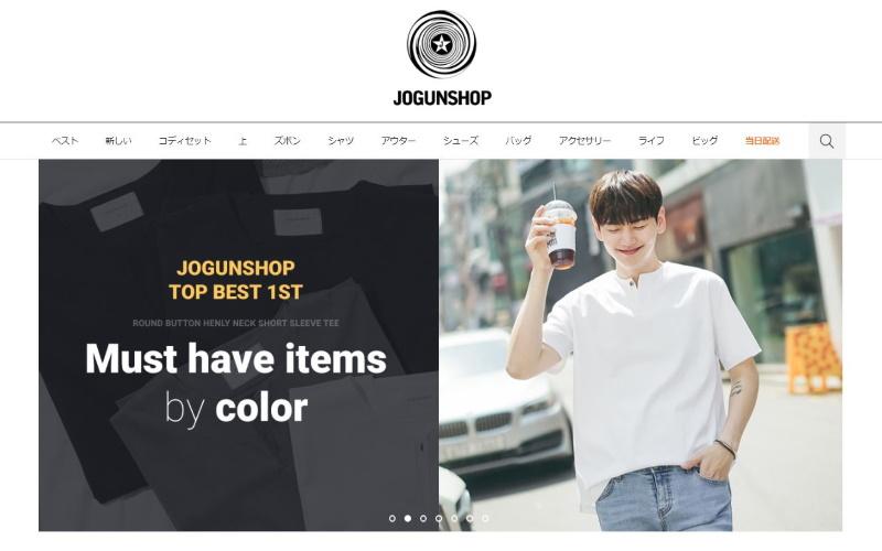 JOGUNSHOP(ジョグンショップ)の特徴