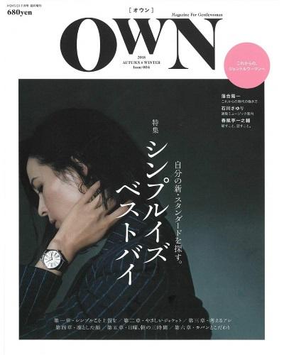 Own(オウン)