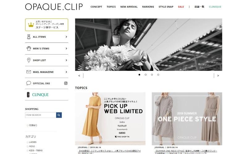 OPAQUE.CLIP(オペーク ドット クリップ)