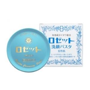 ロゼット洗顔パスタ(荒性肌用)