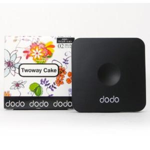 dodo ツーウェイケーキ