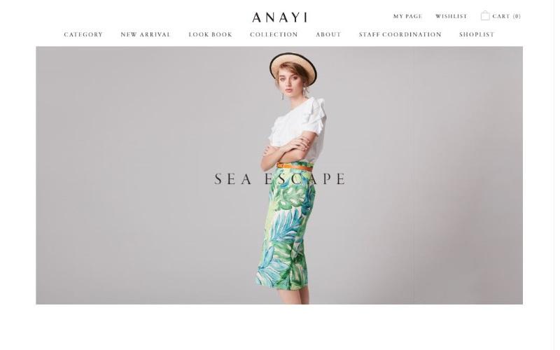 ANAYI(アナイ)