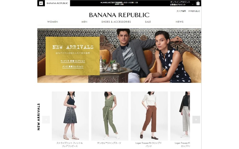BANANA REPUBLIC(バナナリパブリック)