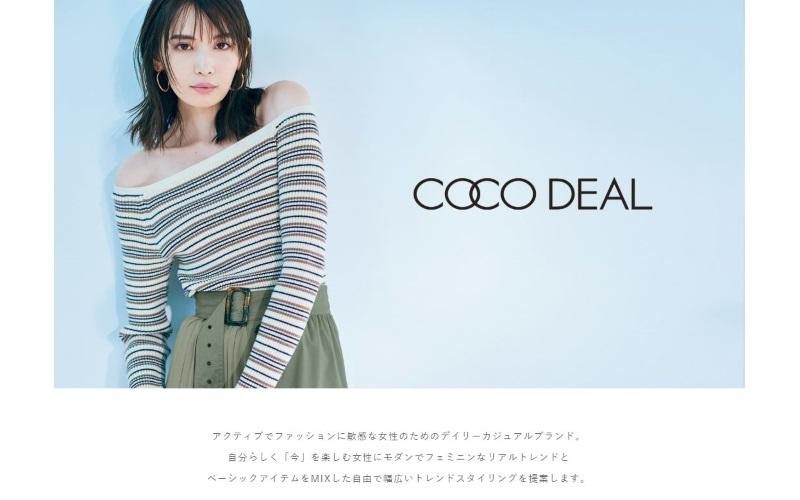 COCO DEAL(ココディール)