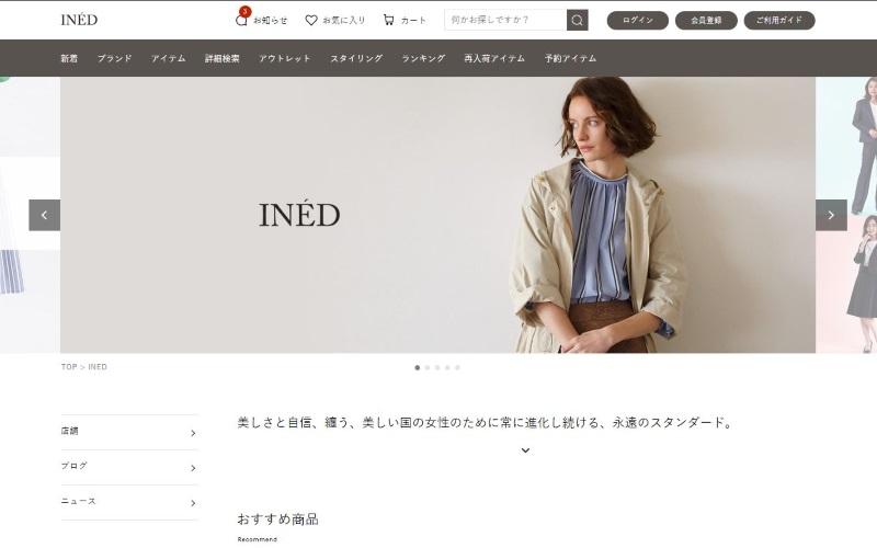 INED(イネド)