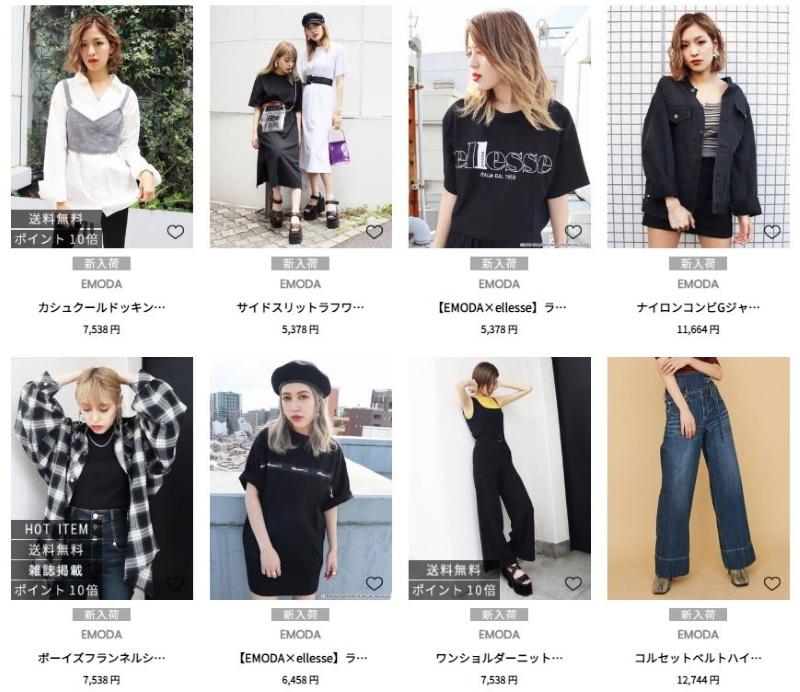 EMODA(エモダ)はこんなファッションブランド
