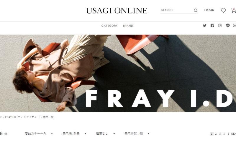 FRAY I.D(フレイアイディー)はこんなファッションブランド