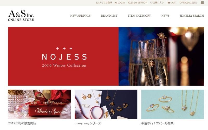 NOJESS(ノジェス)