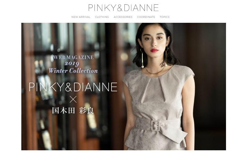 PINKY & DIANNE(ピンキー&ダイアン)
